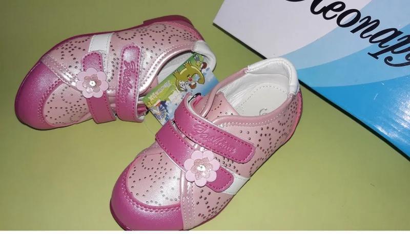 Красивые туфельки с супинатором демисезон