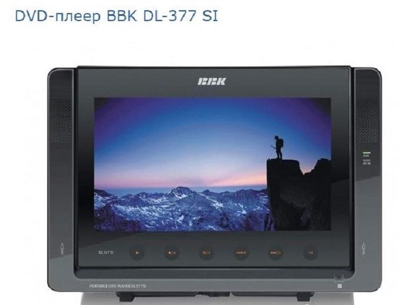 Автомобильный портативный DVD плеер BBK DL-377 SI Black