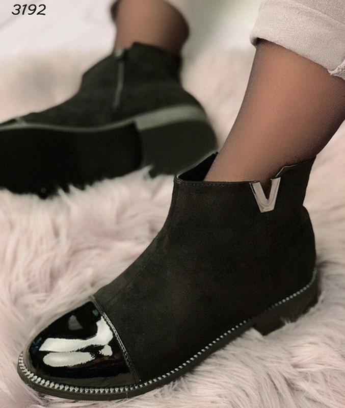 Код 3192  шикарные ботиночки