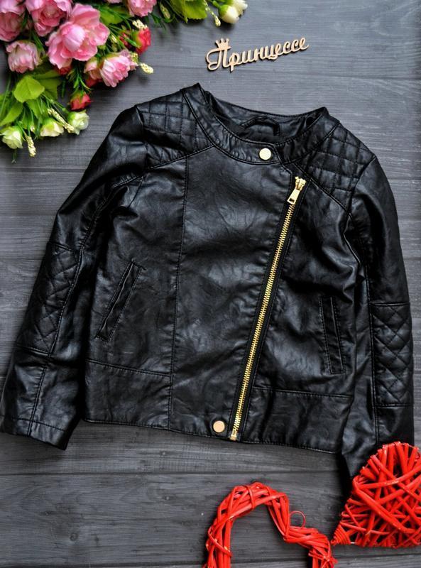 Классная стеганая косуха куртка h&m 4-5лет