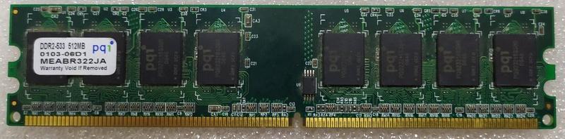 Модуль пам'яті PQI DDR2 на 512 MB 533 MHz PC4200