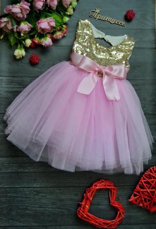 Нарядное платье с фатиновой юбкой 80р