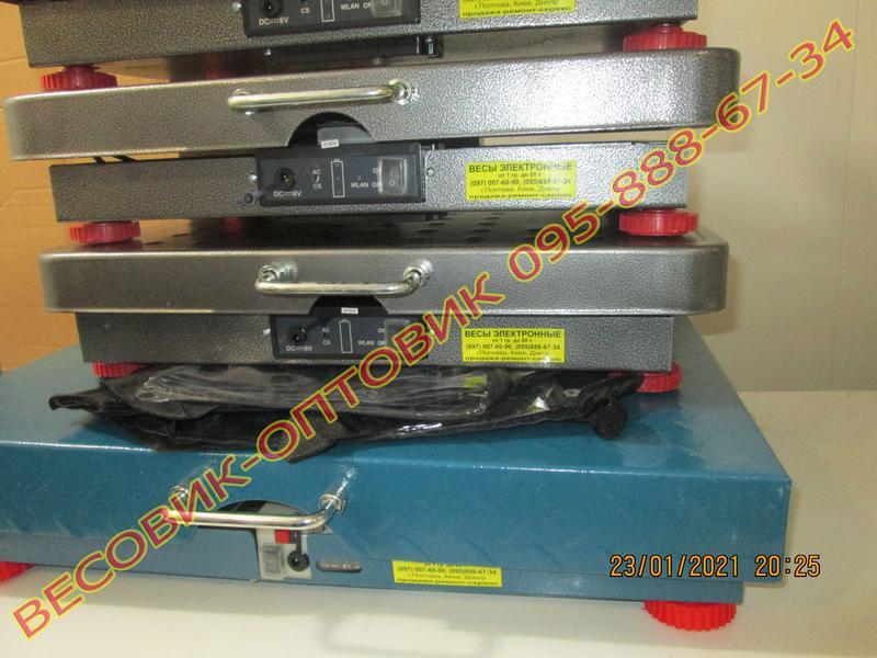 Весы беспроводные Alfasonic TCS-R2 (New) Wi-Fi 300кг 520х420мм - Фото 7