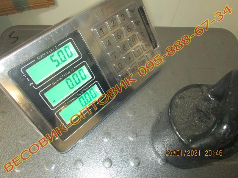 Весы беспроводные Alfasonic TCS-R2 (New) Wi-Fi 300кг 520х420мм - Фото 2
