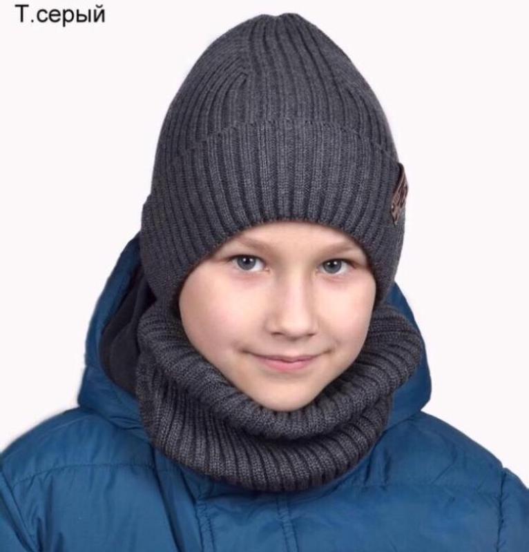 Детская демисезонная шапка для мальчика от 2 лет рубчик 48 50 ...