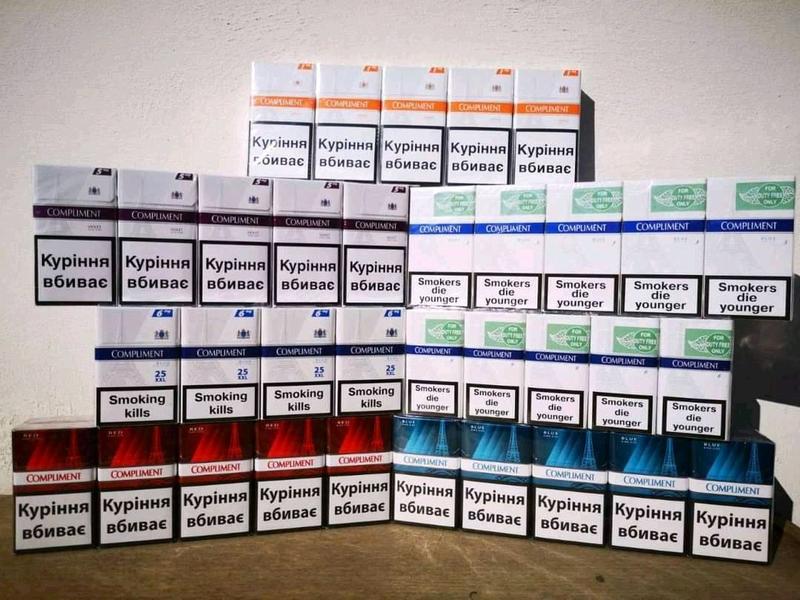 Табачные изделия оптом и в розницу у купить сигареты уральск