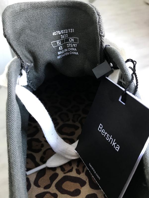 Чоловічі кеди BERSHKA - Фото 8