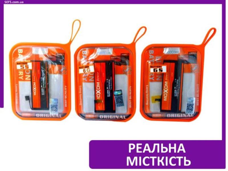 Кращий Акумулятор для айфон 4s/5/5s/6/6s/6+/7/7 Plus Батарея н...