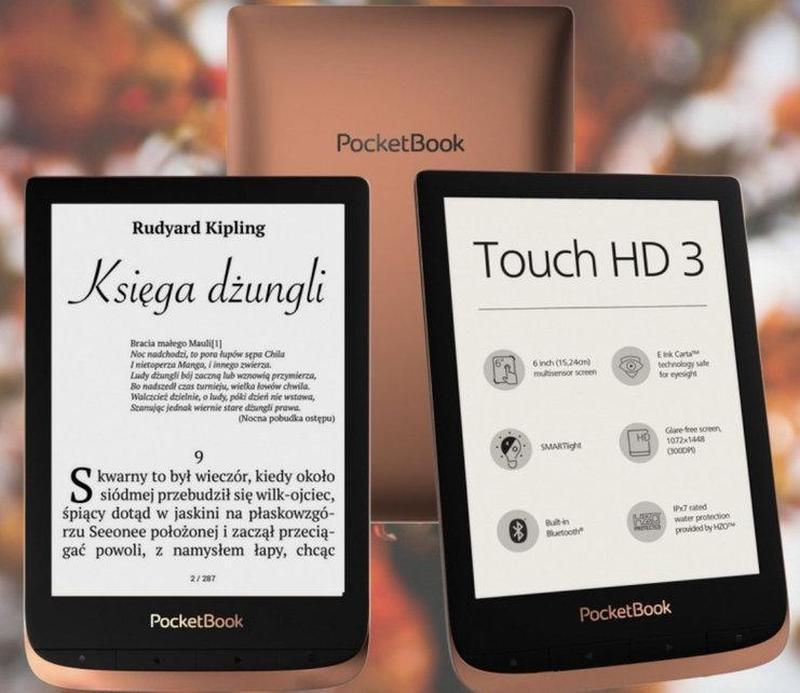 PocketBook 632 Touch HD 3 Spicy Copper,Grey Wi-Fi,Bluetooth