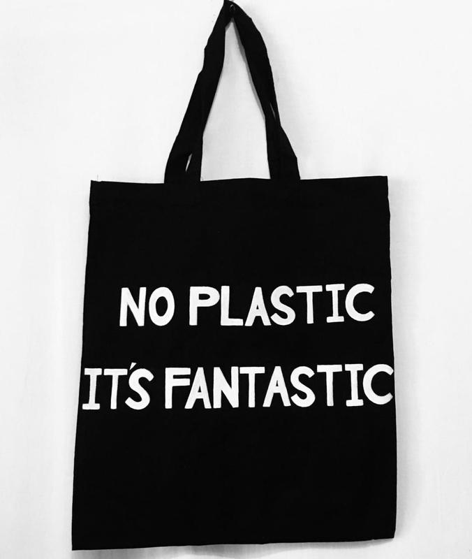 """Эко-сумка шоппер """"No plastic it's fantastic"""""""