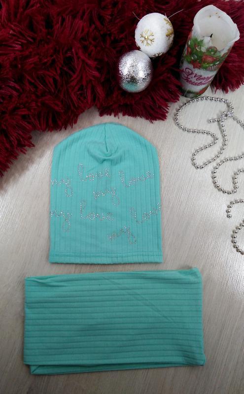Набор: шапочка и снуд демисезонный