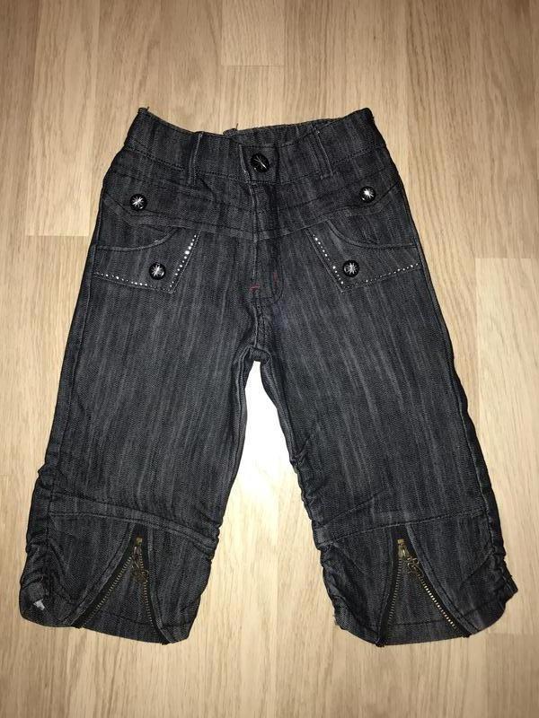 Бриджи джинсовые серые