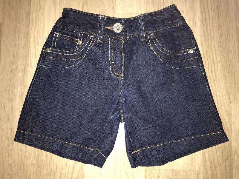 Шорты джинсовые next классика темно-синие