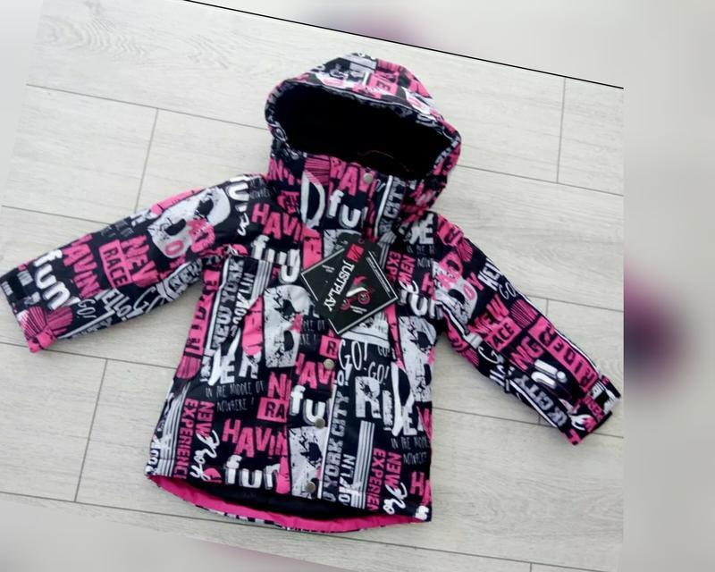 Just play  горнолыжная куртка детская, подростковая