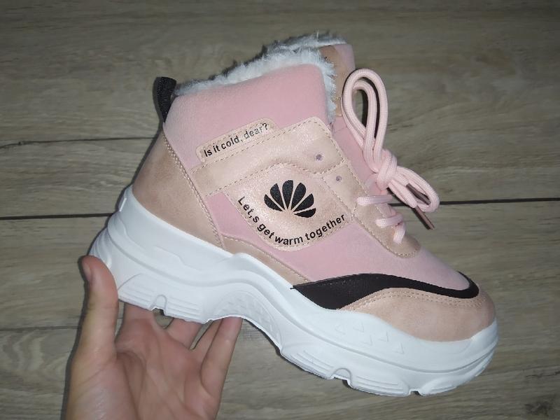 Утепленные кроссовки евро зима осень  женские кросівки деми  т...