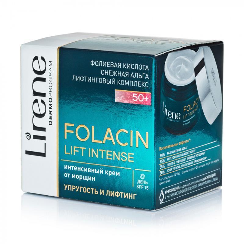 Крем для лица lirene folacin 50 дневной интенсивно регенерацио...