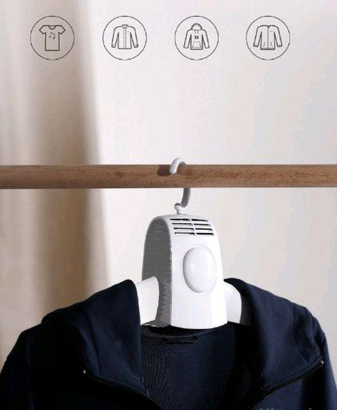 Сушилка для одежды ELECTRIC HANGER Umate электрическая
