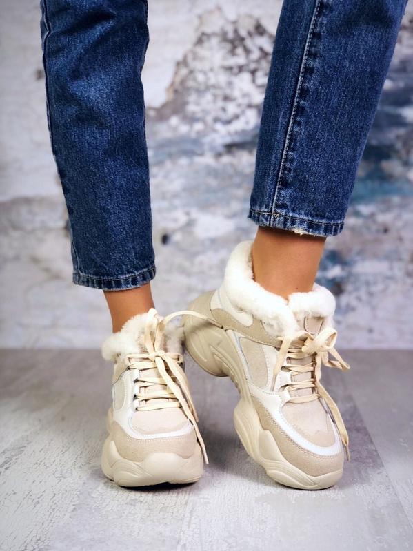 Зимние ботиночки. - Фото 3