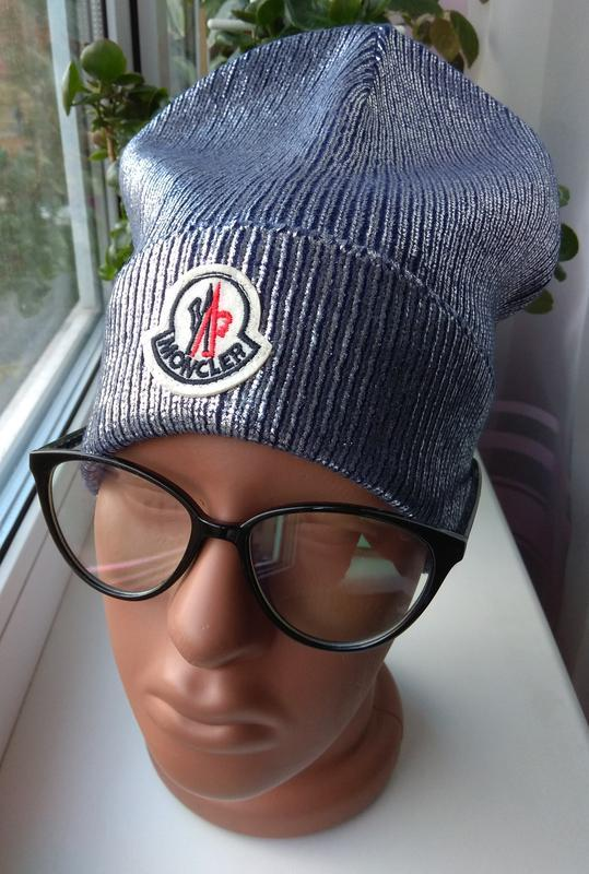 Новая стильная шапочка бини металлик, синяя