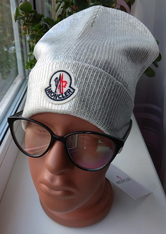 Новая стильная шапочка бини металлик, серебристая