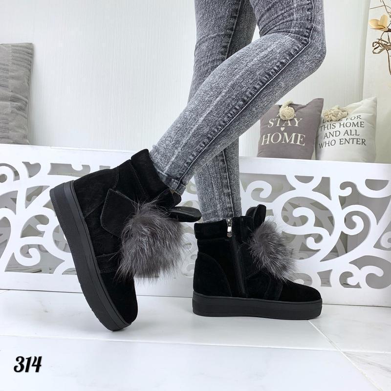 Стильные натуральные ботиночки