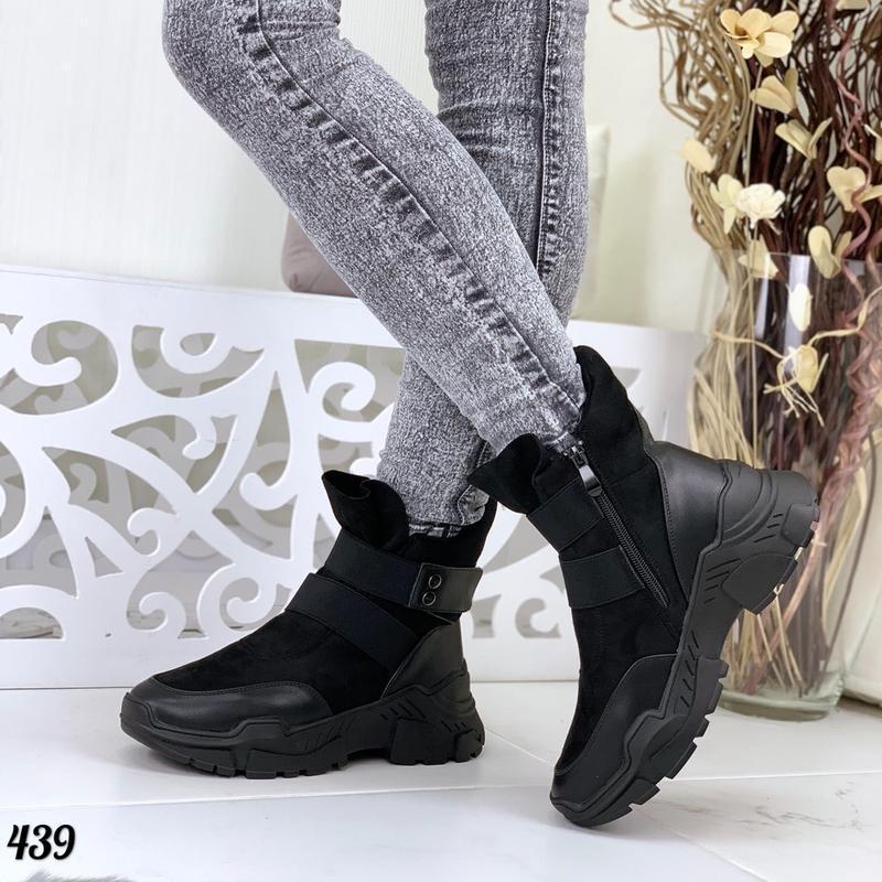 Стильные ботиночки новинка - Фото 2
