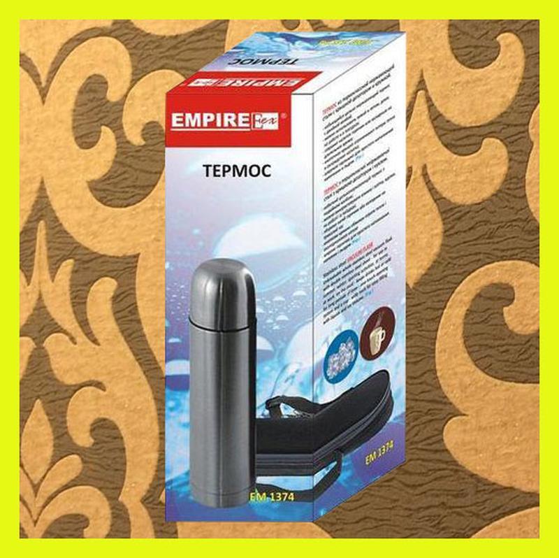 Термос Empire ЕМ 1374 из нержавеющей стали 350 мл