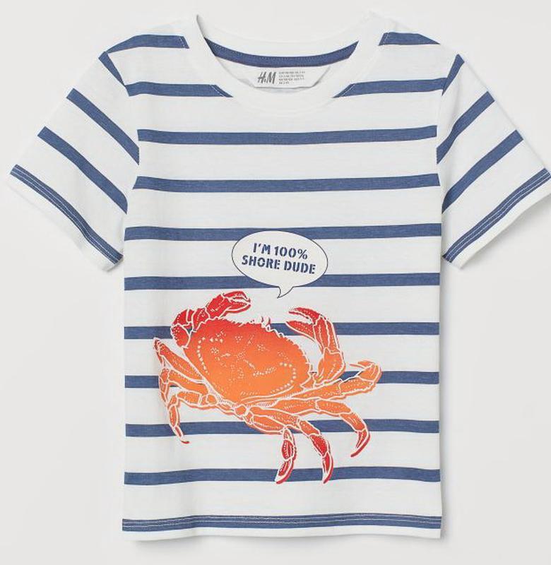 Яркая футболка h&m для мальчика
