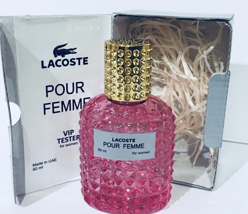 Женский парфюм vip - версия 60 мл