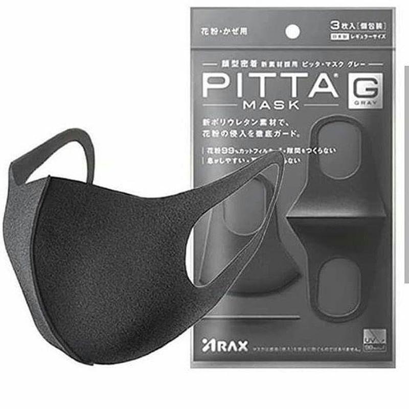 Pitta Mask многоразовая защитная маска в Каменске-Уральском