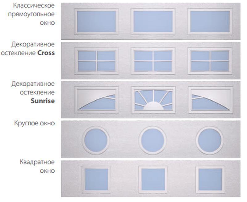 Секційні ворота в гараж з вбудованими вікнами (акрилове склінн... - Фото 4