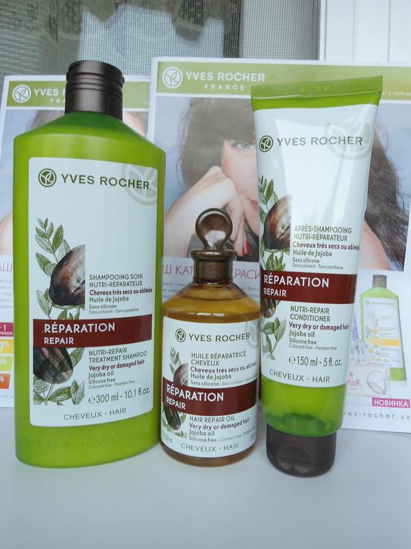 Набор ив роше для волос питание и восстановление с маслом жожоба