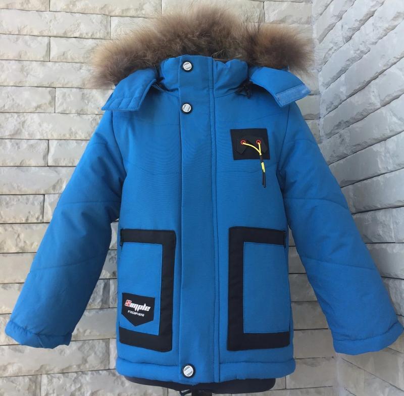 Куртка зимняя на мальчика. очень теплая и практичная! 3 цвета,...