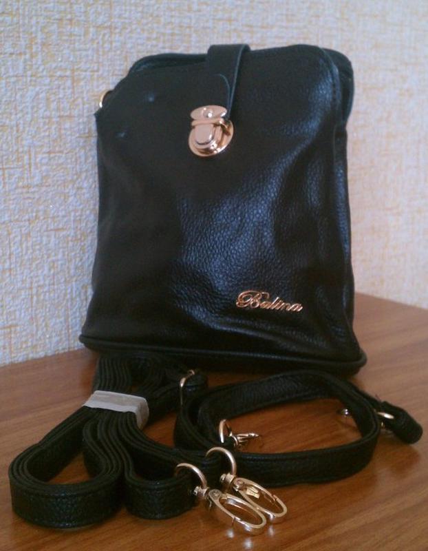 Кожаная женская сумочка - уценка