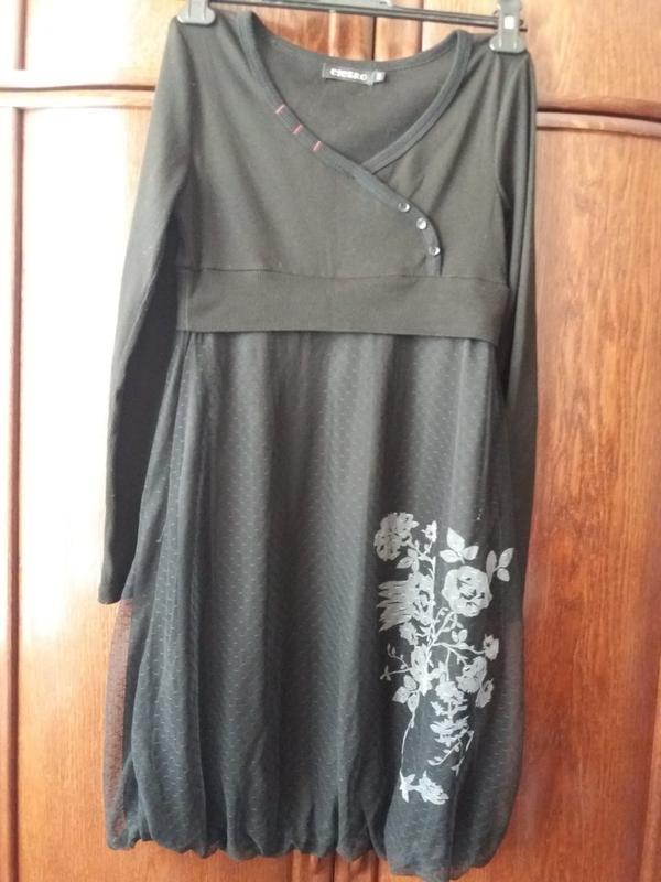 Платье-ci cero s-m - распродажа
