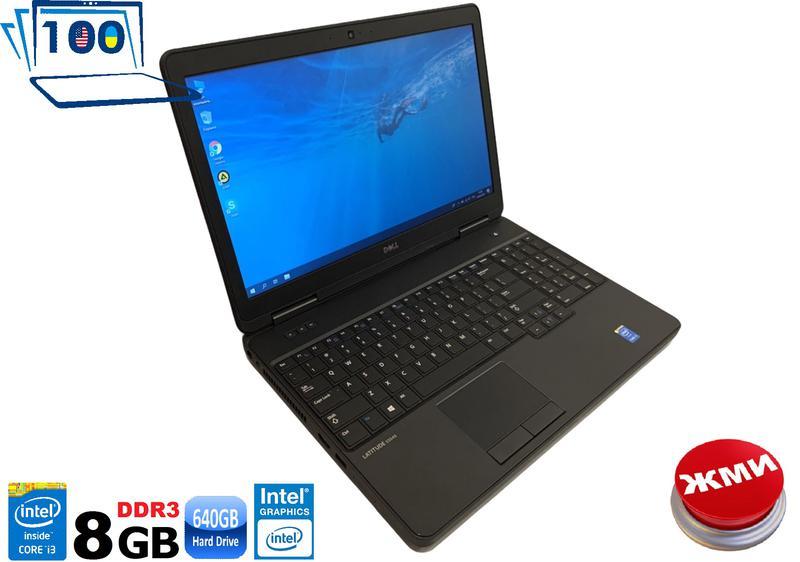 Бюджетний ноутбук Dell Latitude E5540 15.6