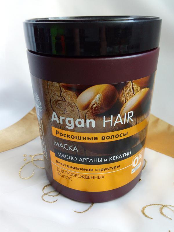 Восстанавливающая маска для волос с маслом арганы и кератином,...