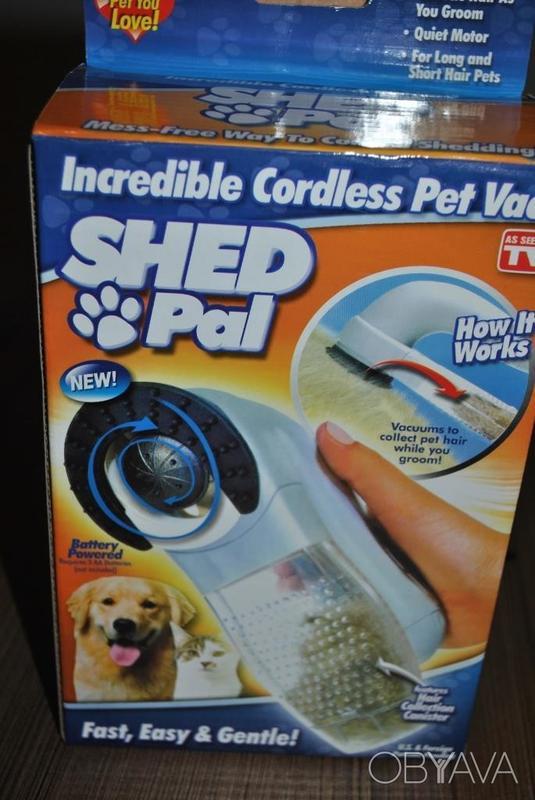 SHED PAL - PET CARE стрижка для собак