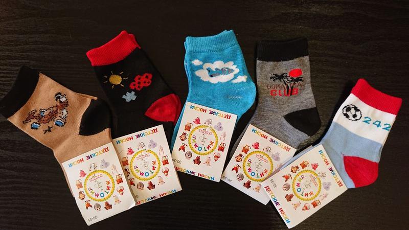 Носки на мальчика детские 1-4 года комплект 5 штук