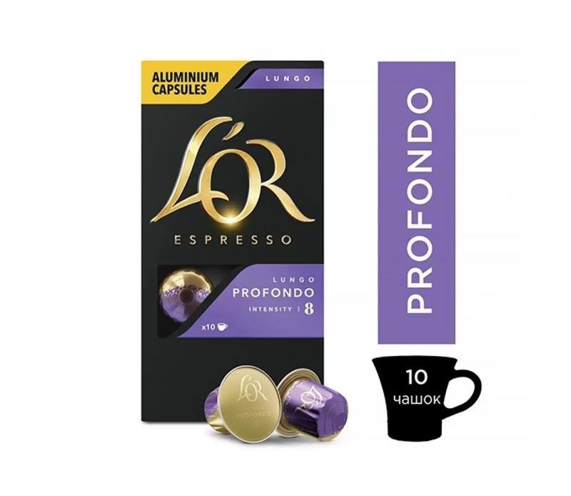 Кофе в капсулах L'OR Lungo Profondo - 10 капсул