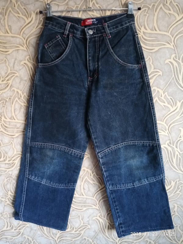 Классные джинсы на мальчика  с вышивкой vip bonis jeans