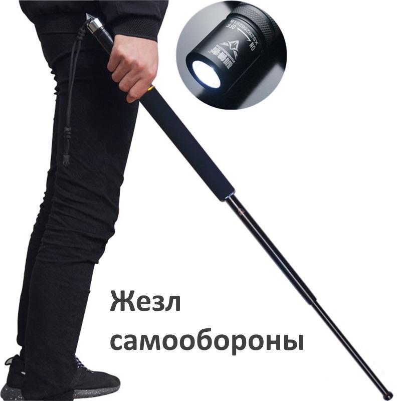 Легальная самооборона.Дубинка булова с фонариком   телескоп.