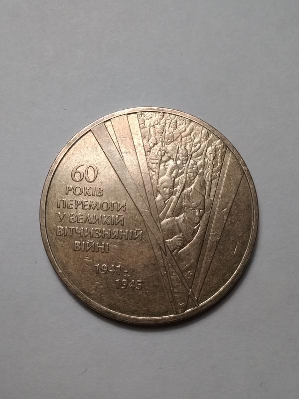 1 гривня 2006