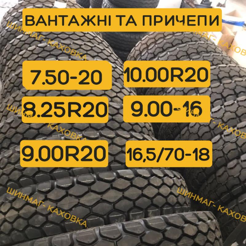Шини Резина Cкат 15.5R38 Ф-2А Белшина МТЗ ЮМЗ задні 15 5 38 - Фото 6