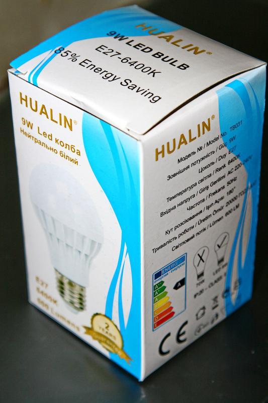 Лампа Hualin 9W LED 6400K e27, заявленная яркость 600lm - Фото 2