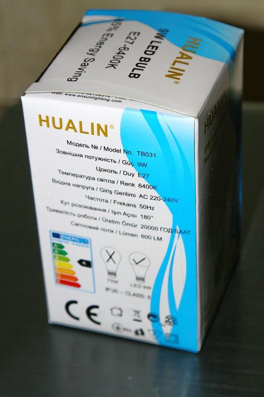 Лампа Hualin 9W LED 6400K e27, заявленная яркость 600lm - Фото 3