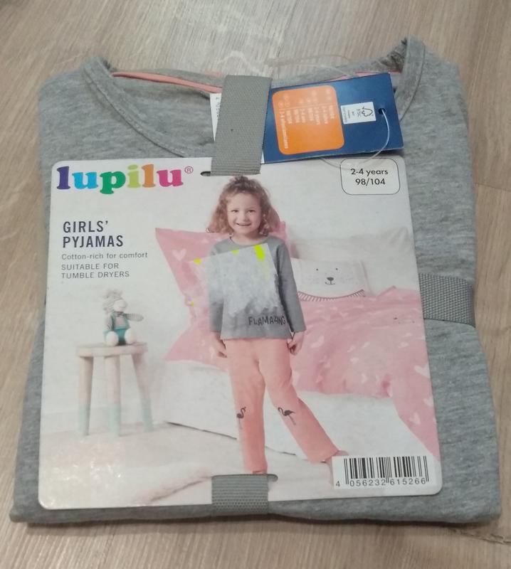 Пижама lupilu 2-4 года