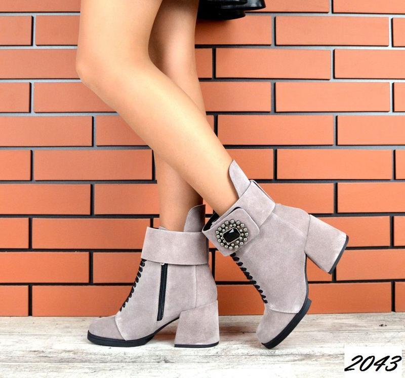 Зимние ботиночки - Фото 2
