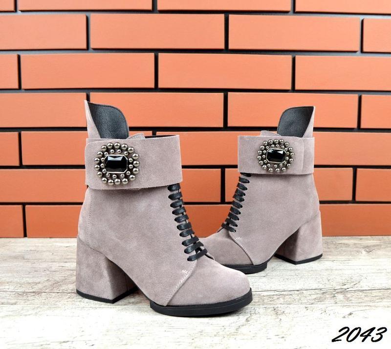 Зимние ботиночки - Фото 3