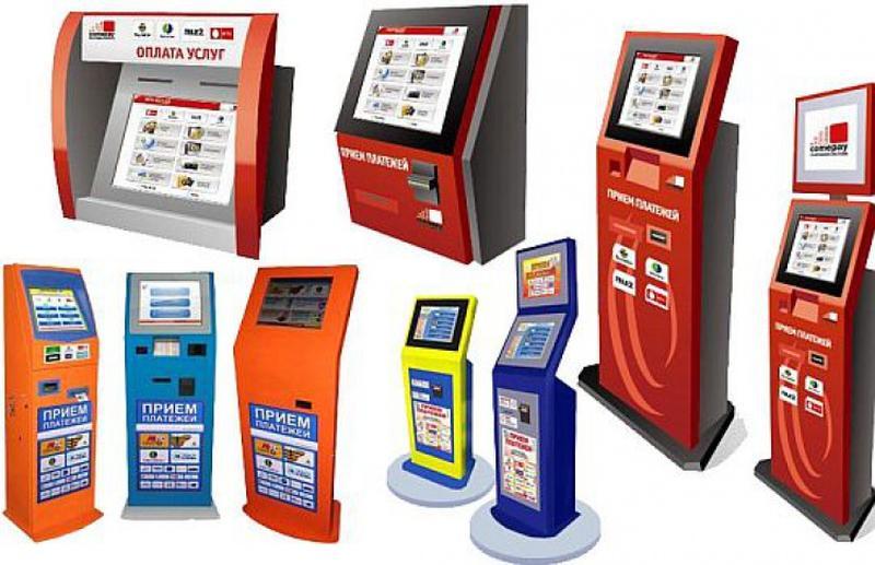Модельный ряд платежных терминалов
